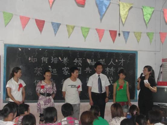 新乡辉县姬庄幼儿园家庭教育讲座