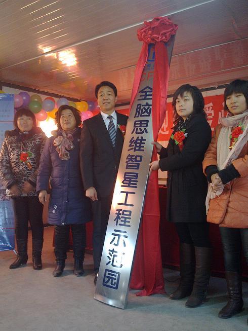 12月31日许昌长葛小博士幼儿园家庭教育讲座