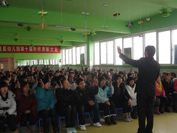 2月16号新乡市辉县童星幼儿园爱心团队大讲堂
