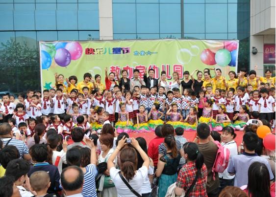 """新乡市长垣教办室幼儿园""""六一""""儿童大型汇演"""