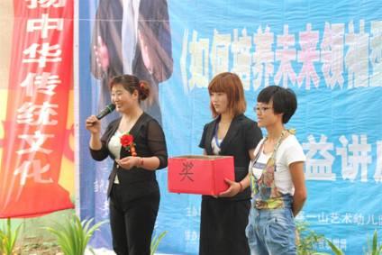 2012年8月10日开封市一山艺术幼儿园授权揭牌仪式