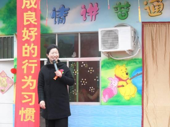 2013年2月28日漯河市李集镇中心幼儿园公益讲座