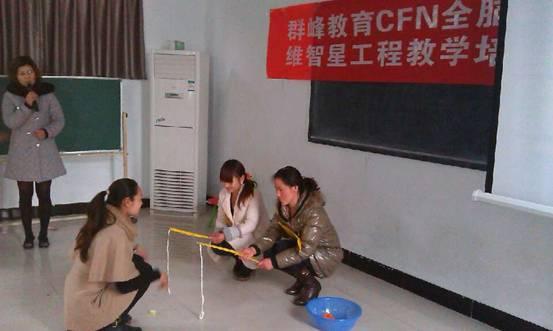 群峰教育新乡地区教学培训