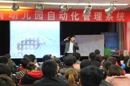 睢县马六大风车幼儿园园长刘辉