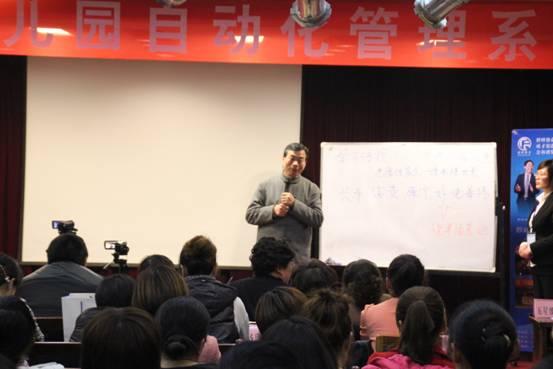 中国孝文化促进会会长冯崇章老师