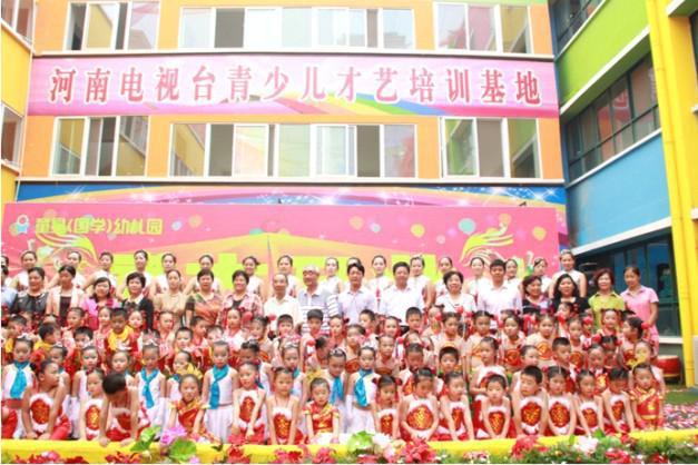 6月29日考察学习辉县童星国学幼儿园