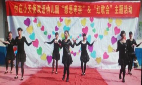 """章华小天使双语幼儿园""""感恩孝亲""""和""""红歌会""""主题活动圆满成功"""