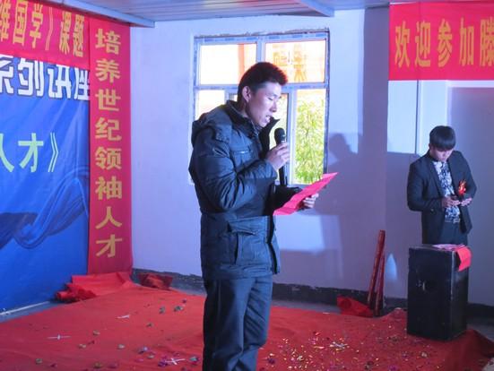 12月25日漯河临颍县滕庄幼儿园成功举办授权揭牌仪式