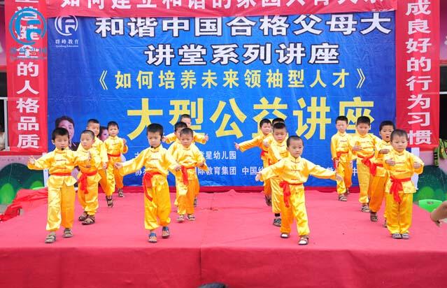 2014年6月17日唐河童星幼儿园