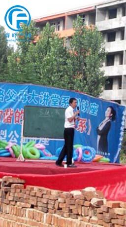 热烈祝贺洛阳腾野实验幼儿园成为 热烈祝贺武陟培蕾学校成为群峰教