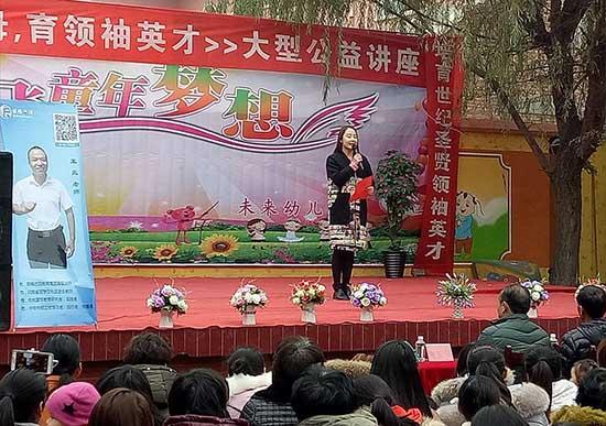 未来幼儿园的荆平平园长为本次活动至精彩的开幕词,欢迎各位领
