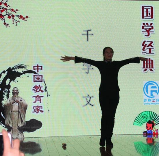 重铸中华魂同圆中国梦亚洲幼教年会之礼乐篇盛况空前