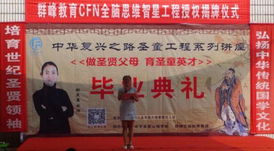 热烈祝贺南阳春蕾幼儿园大型家庭教育公益讲座取得圆满成功